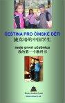 učebnice češtiny pro čínské děti